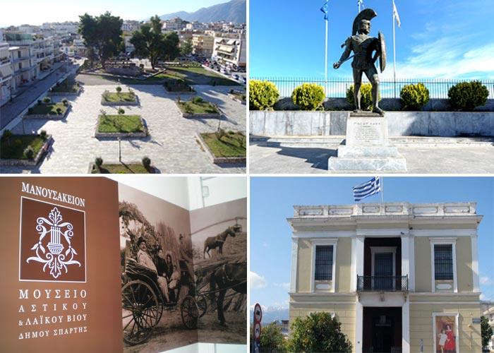 museum_leonidas_library