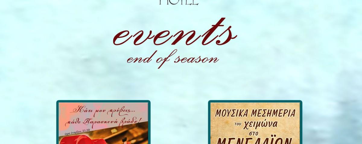 Εκδηλώσεις ξενοδοχείου Μενελάιον hotels-events-posters-end-of-season