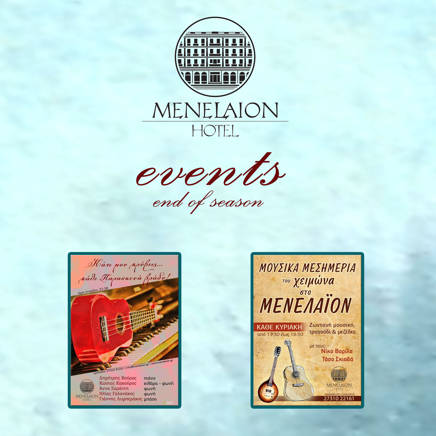 hotels-events-posters-end-of-season
