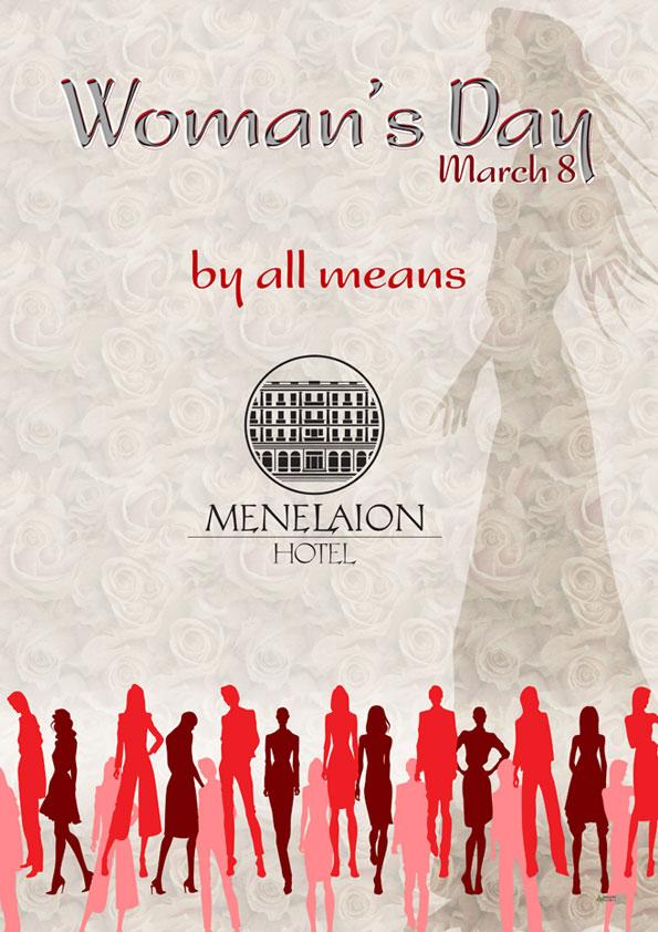 Ημέρα της Γυναίκας womans_day_poster